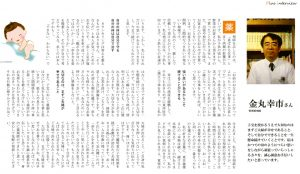 knkplus2013vol21