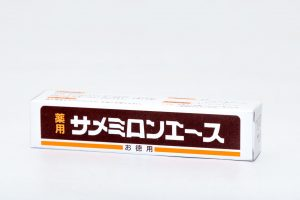 reimeido_product-32-min