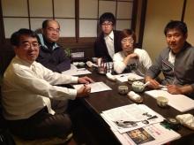県北ホノミ勉強会