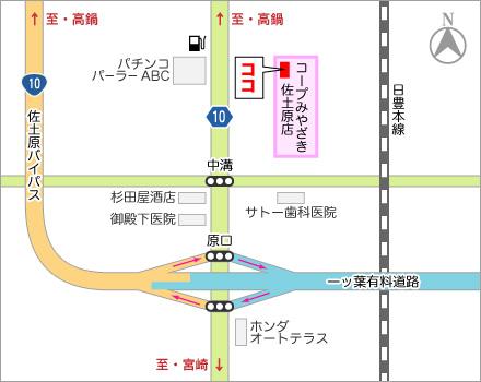 れいめい堂付近の略地図
