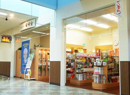 お店の全景(入口付近)